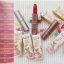 Gina Glam Valvet Matte Lipstick G37 ลิปจีน่าแกลมโทนสีนู้ด ราคาปลีก 80 บาท / ราคาส่ง 64 บาท thumbnail 3