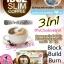 Idol slim coffee by TK กาแฟไอดอลสลิม ราคาปลีก 90 บาท / ราคาส่ง 72 บาท thumbnail 4