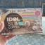 Idol slim coffee by TK กาแฟไอดอลสลิม ราคาปลีก 90 บาท / ราคาส่ง 72 บาท thumbnail 1