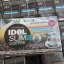 Idol slim coffee by TK กาแฟไอดอลสลิม ราคาปลีก 90 บาท / ราคาส่ง 72 บาท thumbnail 3