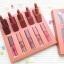 3CE Mood Recipe Lip Color 2in1 ลิปแมท+ลิปกลอส โทนน้ำตาลสุดฮิต (10 แท่ง) ราคาปลีก 230 บาท / ราคาส่ง 184 บาท thumbnail 1