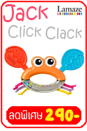 Jack Click Clack